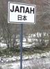selo_japan